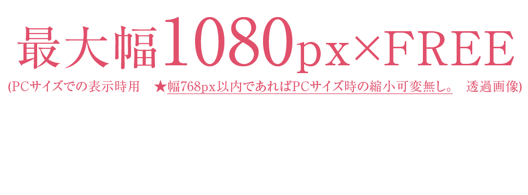 2048-free-pc