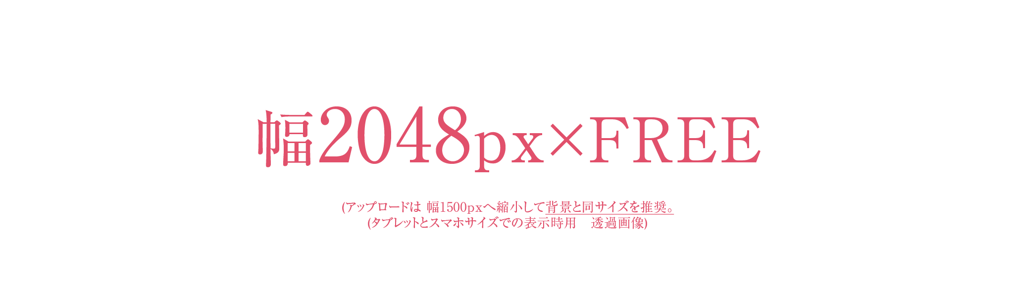 2048-free-tab-sp
